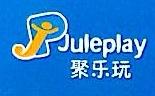 深圳市聚乐玩科技有限公司 最新采购和商业信息