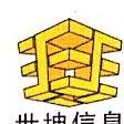 杭州世坤信息技术有限公司 最新采购和商业信息