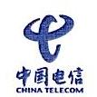 中国电信股份有限公司宁夏号百信息服务分公司 最新采购和商业信息
