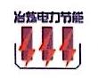 柳州信能仪表电气设备有限公司