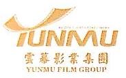 深圳市云幕影业有限公司 最新采购和商业信息