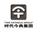 北京今典影业有限公司 最新采购和商业信息