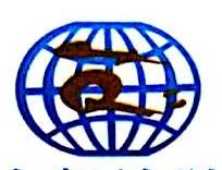 深圳市金凯国际旅行社有限公司 最新采购和商业信息