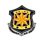 温州永盾保安服务有限公司 最新采购和商业信息