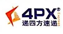 深圳市递四方速递有限公司广州分公司 最新采购和商业信息