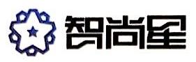 福州智尚星智能厨卫有限公司