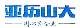 上海企团企业服务有限公司 最新采购和商业信息