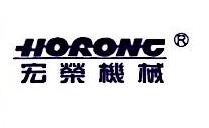 杭州珊尔立机械有限公司 最新采购和商业信息