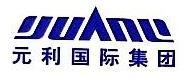 江苏元利数控机床有限公司
