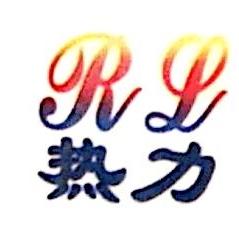 兴隆县兴隆热力有限责任公司 最新采购和商业信息