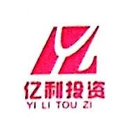 江西省亿利投资发展有限公司