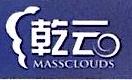湖南乾云汇创信息科技有限公司 最新采购和商业信息