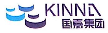 成都国嘉投资股份有限公司 最新采购和商业信息