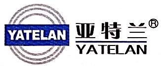 北京亚特兰财务顾问股份公司 最新采购和商业信息