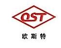 浙江欧斯特泵阀有限公司 最新采购和商业信息