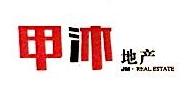 成都甲沐房地产营销顾问有限公司 最新采购和商业信息