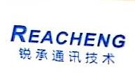 上海锐承通讯技术有限公司 最新采购和商业信息