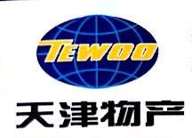北京金浩通物资有限公司 最新采购和商业信息