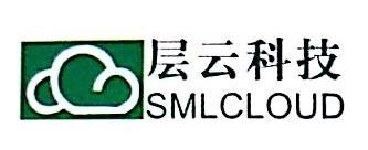 上海层云信息科技有限公司 最新采购和商业信息