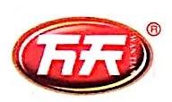 福州万天食品有限公司 最新采购和商业信息