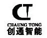 唐山创通科技有限公司