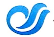 南宁森源盛世贸易有限公司 最新采购和商业信息