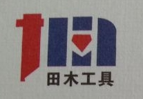 上海田木钻石工具有限公司