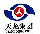 临沂市天龙房地产开发有限公司 最新采购和商业信息