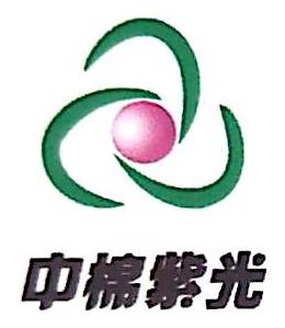 北京中棉紫光饲料有限公司 最新采购和商业信息