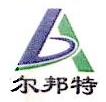 九江市尔邦特酒店用品有限公司 最新采购和商业信息