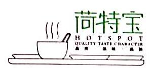 上海荷特宝配餐服务有限公司 最新采购和商业信息