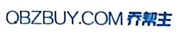 江门市乔帮主科技有限责任公司 最新采购和商业信息