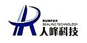 宁波人峰密封科技有限公司 最新采购和商业信息