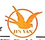 潮州市潮安区金燕印务有限公司 最新采购和商业信息