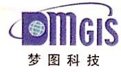 苏州文质合软件有限公司 最新采购和商业信息