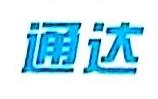 中山市通达电线电缆实业有限公司