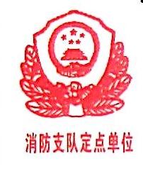 郑州海天消防科技股份有限公司
