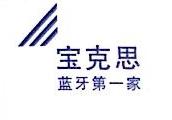 上海宝克思网络科技有限公司