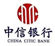 郑州乾通企业管理咨询有限公司 最新采购和商业信息