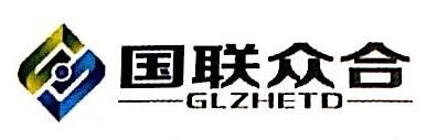 四川国联众合能源科技发展有限公司 最新采购和商业信息