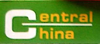北京华中房地产经纪有限公司 最新采购和商业信息