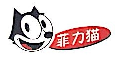 菲力猫(厦门)食品有限公司 最新采购和商业信息