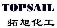 武汉拓旭化工有限公司 最新采购和商业信息