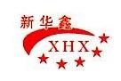 张家口市新华鑫商贸有限公司 最新采购和商业信息