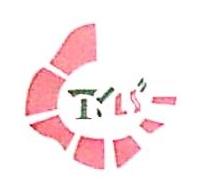 青岛泰永利经贸有限公司 最新采购和商业信息