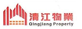 深圳市清江物业管理有限公司 最新采购和商业信息