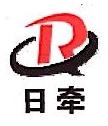 日牵(唐山)电机有限公司 最新采购和商业信息