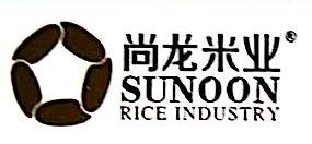 云南尚龙米业有限公司 最新采购和商业信息