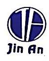 九江市金安劳保用品有限公司 最新采购和商业信息