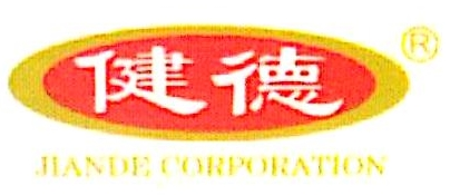 晋江健德食品有限公司